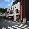 Photos: 玉川旅館@大子 茨城