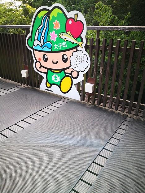 大子町キャラクター