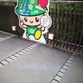Photos: 大子町キャラクター