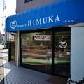 Photos: HIMUKA@相模大野