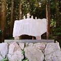 金太郎の歌の碑