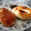 Photos: カレーパンとミートパン