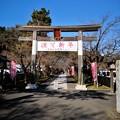 Photos: 高麗神社