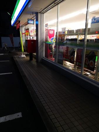 ゴールPC ファミマ川崎苅宿店