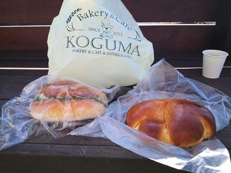 クリームパンとコロッケパン@KOGUMA BAKERY