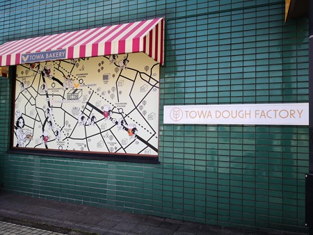 TOWA DOUGH FACTORY