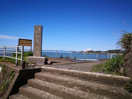和賀江嶋と富士