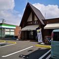 Photos: ベルべ相模原店
