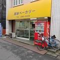 Photos: 岡本べーカリー