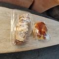 Photos: フランジパームオランジュとミルクパン@穂の香