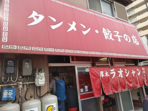 Photos: シンプル ラオシャン厚木