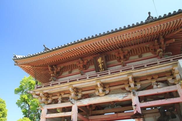 葛井寺(南大門)