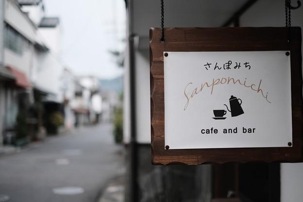 さんぽみち-大分県臼杵市