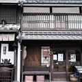 Photos: 城下町彷徨-大分県臼杵市