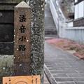 Photos: 暖かくなる気持ち-大分県臼杵市:二王座