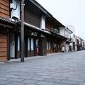 Photos: 静かなメインストリート-大分県臼杵市:八町大路