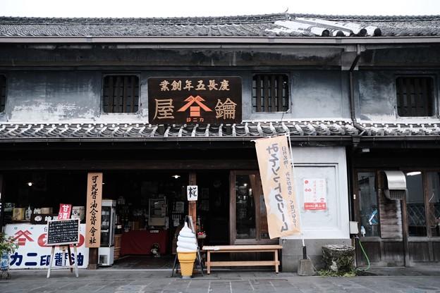 老舗-大分県臼杵市:八町大路
