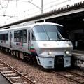 Photos: 運に恵まれ-大分県臼杵市:JR臼杵駅