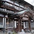 Photos: 歴史ある温泉施設へ-大分県別府市:竹瓦温泉