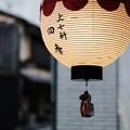 写真を撮るだけ-京都市上京区:上七軒