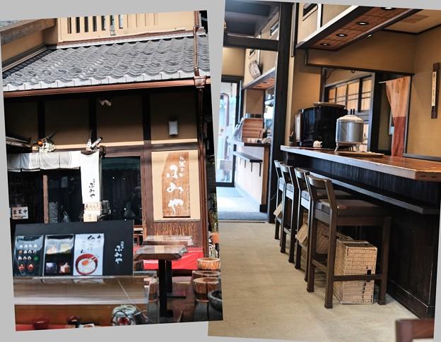 お昼ご飯はおにぎりをいただきました-京都市左京区:「御米司 ふみや」