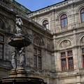オペラ座-Wien, Austria