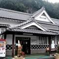 Photos: 予定変更-大分県竹田市:豊後竹田駅