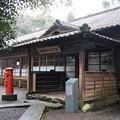 木造校舎-宮崎県綾町:綾陽校記念館