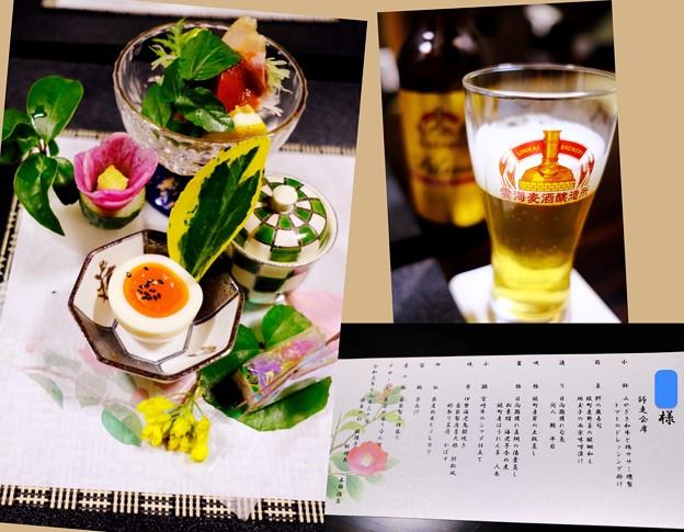 楽しみな夕食-宮崎県綾町:「酒泉の杜 綾陽亭」