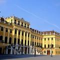 マリア・テレジア・イエロー-Wien, Austria