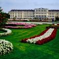 庭園の違い-Wien, Austria