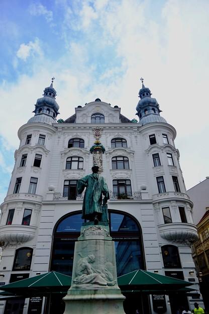 活版印刷の発明者-Wien, Austria