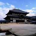 Photos: 大仏殿の威容-奈良県奈良市:東大寺大仏殿