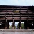 南大門-奈良県奈良市:東大寺