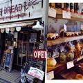 素敵なパン屋さん-奈良県奈良市:「MIA'S BREAD」