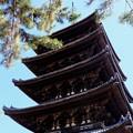 Photos: 天に聳ゆ-奈良県奈良市:興福寺五重塔