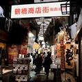 Photos: 待ち合わせの前に-大阪市生野区:鶴橋