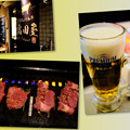 Photos: 鶴橋に来たら焼肉でしょ-大阪市生野区:鶴橋