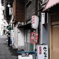 Photos: ガード下の街-大阪市阿倍野区:美章園