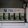 無くなる風景-大阪市天王寺区:JR天王寺駅