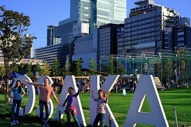 様変わりした公園-大阪市天王寺区:天王寺公園