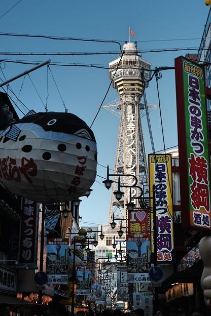 通天閣-大阪市浪速区:新世界