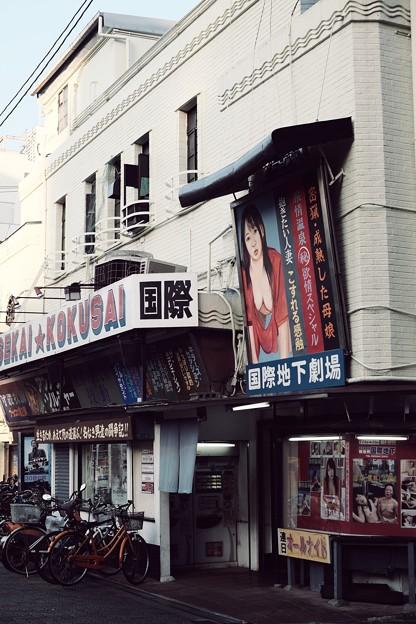 こんな映画館に行く人おるんかいな-大阪市浪速区:新世界