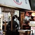 Photos: すごいモーニングサービス-大阪市浪速区:新世界