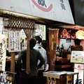 すごいモーニングサービス-大阪市浪速区:新世界