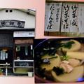 美味しい筍をいただきに-京都市西京区:「畑井」