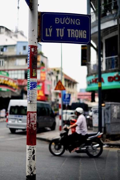 道には迷いません-Ho Chi Minh, Viet Nam