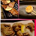 Photos: あ~、幸せ-大阪府羽曳野市:「鉄板串焼き 小鉄」