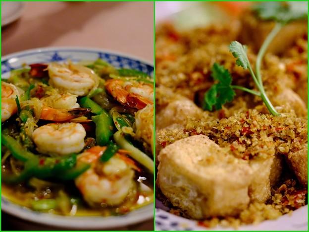 初めて食べるベトナム料理-Ho Chi Minh, Viet Nam