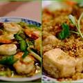 Photos: 初めて食べるベトナム料理-Ho Chi Minh, Viet Nam